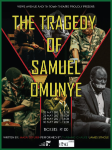 TTT__The-Tragedy-of-Samuel-Omunye